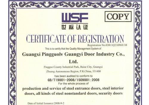 ISO9001-e1458797986663